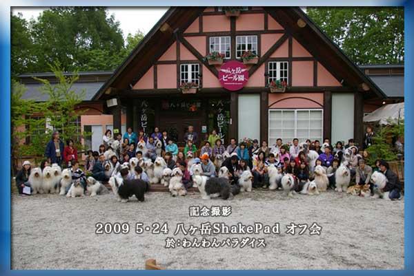 kinen2009-051.jpg