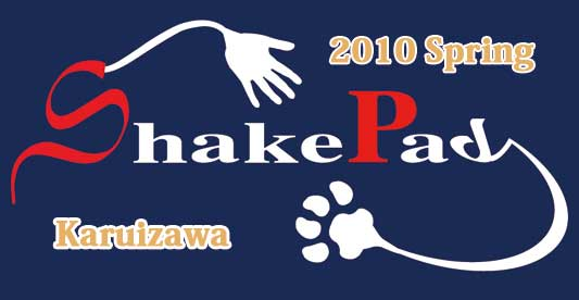 logo-shakepad4.jpg